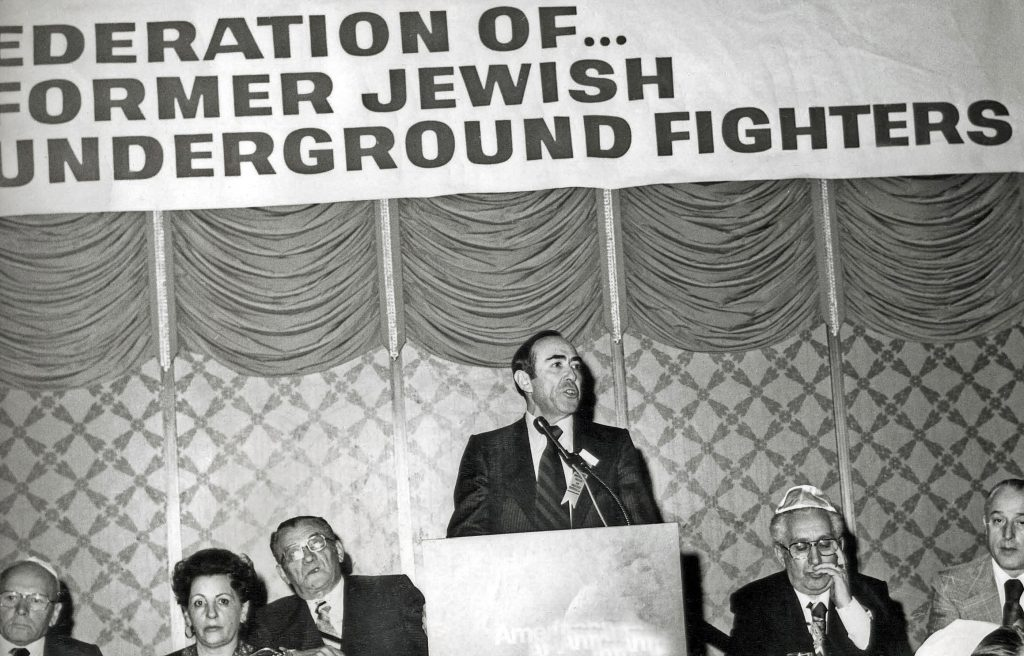 19 Pesach Friedberg, speaking at the Federation of Former Underground Fighters, as President of The Novogrudek Association, New York - Copy