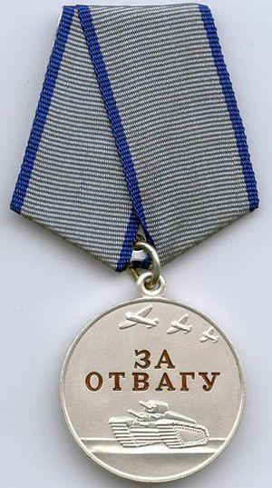 300px Medal for Bravery