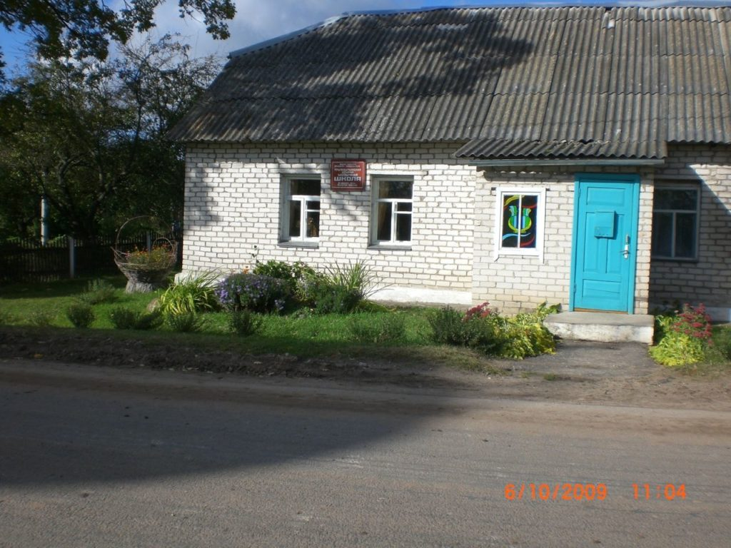 Etkin family house in Krulevshchizna, Belarus in 2009