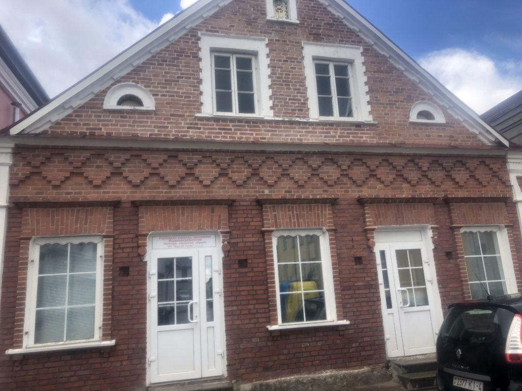Chana's house