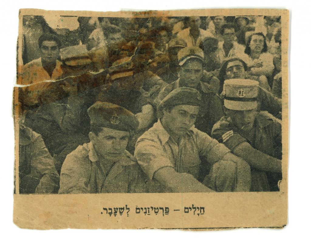 Screenshot (527)